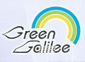 Green Galilee